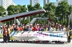 기아차 광주공장, 여성힐링 문화교실 개최