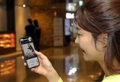 온라인서 명품쇼핑…롯데百, 국내 첫 명품몰 오픈