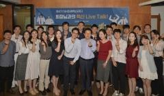 김광수 농협금융 회장, 'NH미래혁신리더'와 간담회