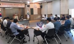 경산시, '착한나눔분과' 3차 회의 개최