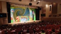 경산시, 아토피 예방관리 인형극 공연