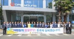대구시의회, 지역기업에서 '민생현장 탐방' 실시