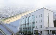 제259회 칠곡군의회 임시회 개최