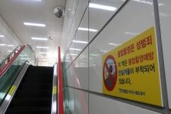 대구도시철도, 불법촬영예방 안심거울 추가 설치