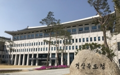 경북도, 2019년산 공공비축미 7만3천톤 매입 추진