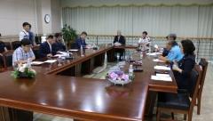 경북도, 교통안전 협의체 실무협의회 개최