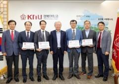 경북대, 연구시설 자체평가 실시.. 3개 연구소 '최우수'