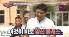 """양준혁, 性스캔들 폭로글에 법적 대응…""""발자취에 대한 모욕"""""""