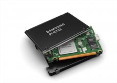 삼성전자, SSD 시장 새 패러다임 제시