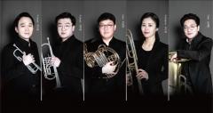 빛고을시민문화관 월요콘서트, Brass in Gwangju 초청 무대