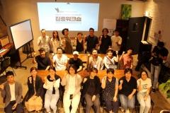 경기콘텐츠진흥원, '2019 경기 시나리오 쇼케이스' 개최