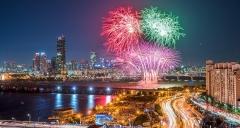 한화, '서울세계불꽃축제 2019' 내달 5일 개최…가을밤 수 놓는다