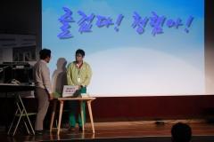 경기도교육청, 전국 최초 '청렴공연단' 운영