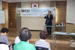 뉴 성민병원 박성준 병원장, 연희노인문화센터서 어르신 건강 특강