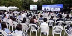 인천시교육청, '인천교육 광장토론회' 개최...400명의 시민교육감 참여