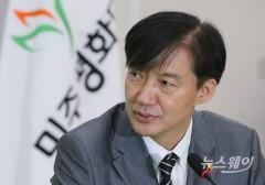 """조국 """"검찰개혁, 이제 시작…무슨 일이 있어도 끝을 봐야"""""""