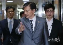 조국 장관, 20일부터 '검사와의 대화' 시작…첫 방문지 의정부지검