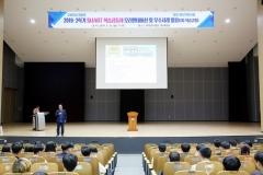 목포대, 'SMART 학습공동체 오리엔테이션' 개최
