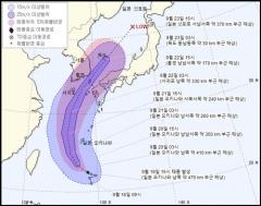 17호 태풍 '타파' 한반도로 북상…22일 직접 영향권