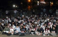 서울대·연세대·고려대, '조국 사퇴' 동시 집회 열어