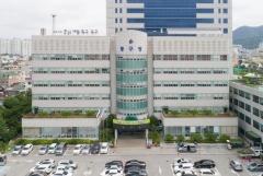 광주 동구, 건강도시 재출범식 및 국제강연 개최
