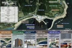 수렴항 어촌 현대화사업 공사 착수