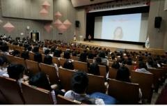 칠곡군, '제1회 정신건강의 날 기념행사' 개최