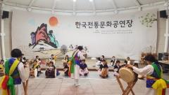수성구, '2020년 문화재청 공모사업' 2건 선정