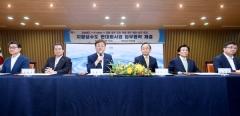 경북도, 지방상수도 현대화사업 협약 체결