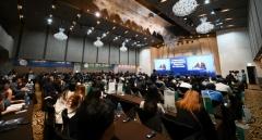 경북도, '2019 국제백신산업포럼' 개최