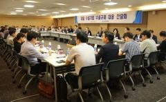 대구상의, '대일 수출기업 수출규제 대응 간담회' 개최