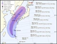 제17호 태풍 '타파' 한반도 북상 중…주말 예상 이동경로는?
