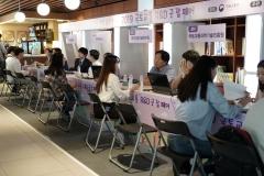 국토교통진흥원, '국토교통 R&D 굿 잡 페어' 성료···다양한 구성으로 호평