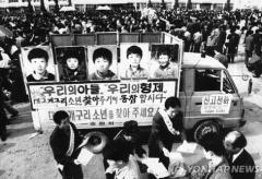 현재까지 장기 미제 사건 268건…서울·경기 96건 가장 많아