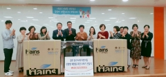 한국마사회 광주지사, 동구 어린이집 53개소에 소독기 전달