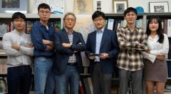 인하대, '북한 광물·에너지 자원개발 및 물류 국제학술대회' 개최