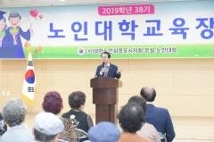 김종식 목포시장, 노인복지관 노인대학 찾아 시정 특강