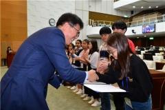 서울시의회 강동길 의원, 청소년 의회교실 수료식 참석...어린이 시의원 격려