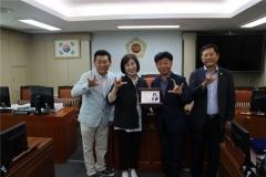 김혜련 서울시의회 보건복지위 김혜련 위원장, 서울시농아인협회 감사패 수상