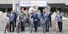 의왕시, 방치자전거 수선해 '재생자전거 43대' 기증