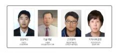 용인시, 4개 부문 '산업평화대상' 수상자 선정