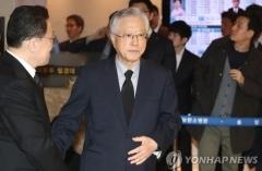 """이석채 전 KT 회장 """"내가 준 명단은 4명…부정채용 생각한 적 없다"""""""