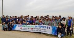 안산시, '2019년 국제 연안정화의 날 행사' 개최