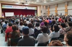 대구시, 시민대학 대학연계과정 수강생 모집