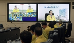 광주시, 태풍 '타파' 대비 비상대응체제 돌입