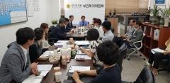 경기도의회 보건복지위, 아프리카 돼지열병 '공조체계 구축·후속조치' 논의