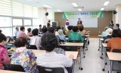 수성구, 2019년 '행복충전, 건강드림' 개강식 개최
