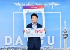 권영진 대구시장, '낙동강 대축전' '이색 홍보' 나서