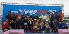 영천시청, 경상북도 공무원 마라톤대회 입상
