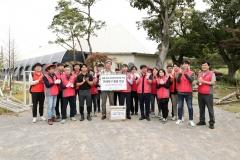 한국마사회, '태풍 피해' 입은 승마장 복구 지원